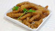 Chicken feet at Sea Harbour Seafood Restaurant